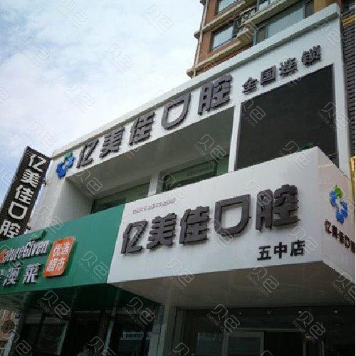 【种植牙韩国奥齿泰(TS3)植体】韩国进口种植体仅售5900元,价值8000元韩国osstem牙齿种植系统,节假日通用!