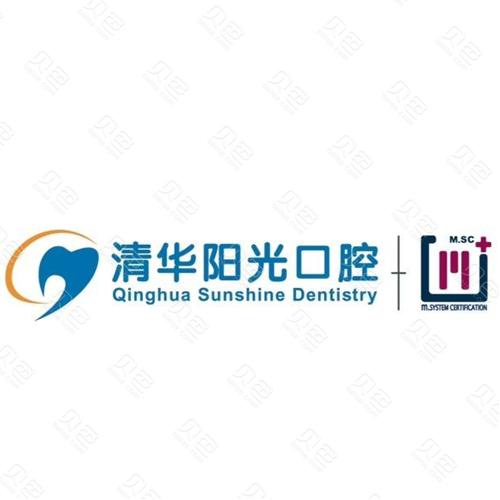 武汉清华阳光口腔医院种植牙效果好不好?价格贵不贵?