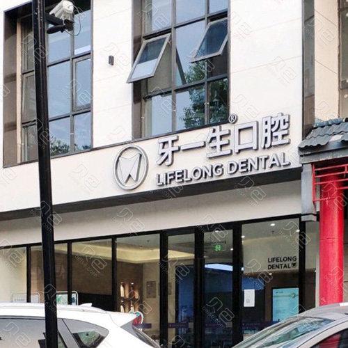 南京建邺区牙科医院哪个好?万达附近都有哪些看牙的地方?