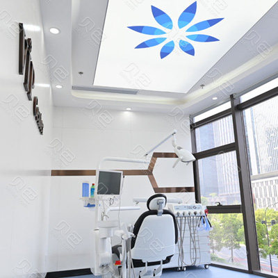 杭州雅莱齿科诊疗室