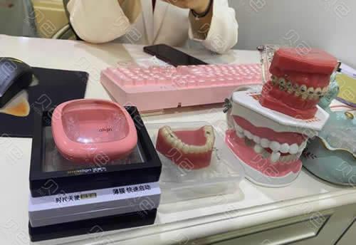 萍乡协合口腔牙齿矫正商谈
