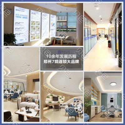郑州唯美口腔医院环境