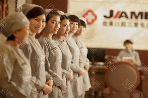北京佳美口腔医院医生团队