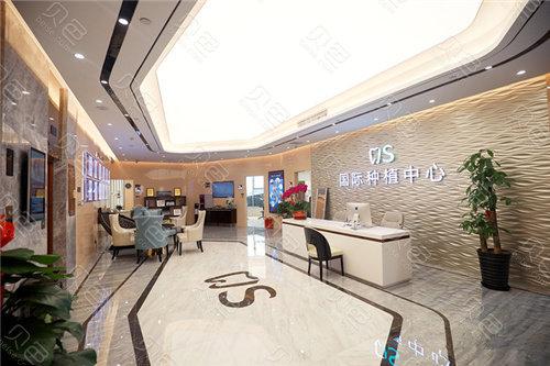 北京劲松口腔医院种植中心
